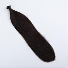 Dark Brown #2 Fusion Hair Extensions